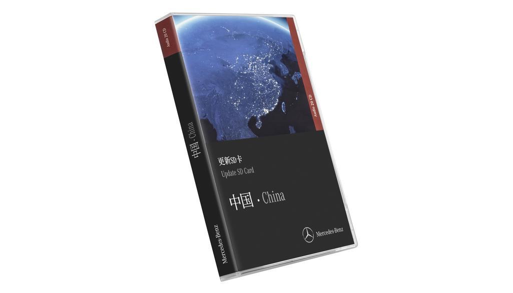 Garmin® MAP PILOT, navigation module SD card, China, for retrofit Code 357 (EG9), models with pre-installation Code 522 Audio 20 CD, NTG5 Star1